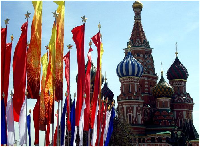 Все праздники России